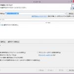 Aptana Studio 3 インストール記録 (プラグイン導入編:PDT)