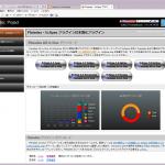 Aptana Studio 3 インストール記録 (日本語化編)