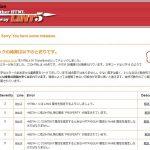 HTMLの構文チェックツールサイト